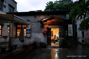 Shongshan Cultural and Creative Park
