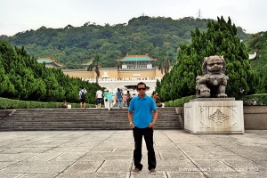 National Palace Museum complex