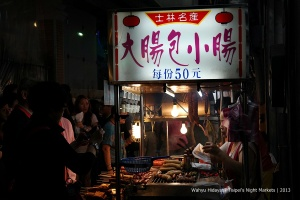 Bargain price snack at night market