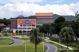 Taipei Expo Park and majestic Grand Hotel on the background