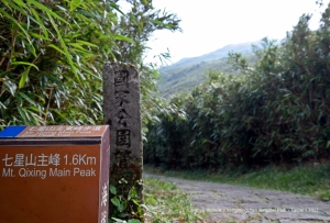 The start of hiking trail to Mt Cising