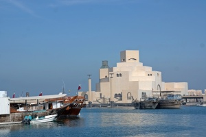 Dhow Harbor is located next to MIA. Entrance through Corniche Road with Oyster monument