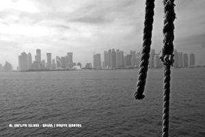 Doha skyline from sea