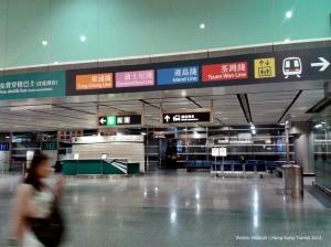 Inside MTR Station
