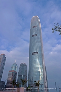 Two International Financial Centre (IFC)