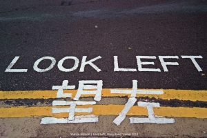 Look Left before crossing