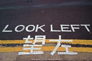 Look Left before crossing