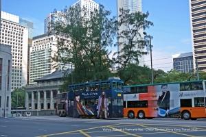 A tram plying Hong Kong streets