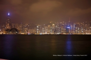 Hong Kong Skyline past midnight