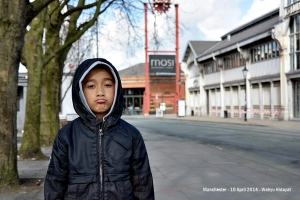 Fathan at Museum of Science and Industry