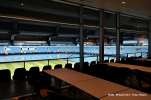 Etihad Stadium - Board Room Seats