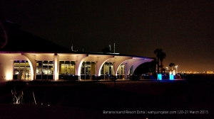 Azraq restaurant at night