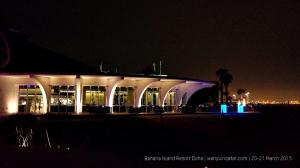 Azraq restaurant at night