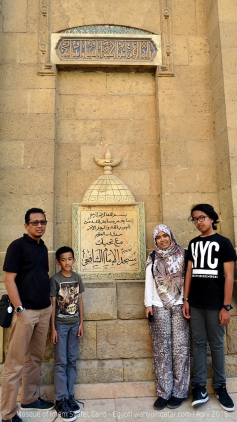 CairoMosques (49)