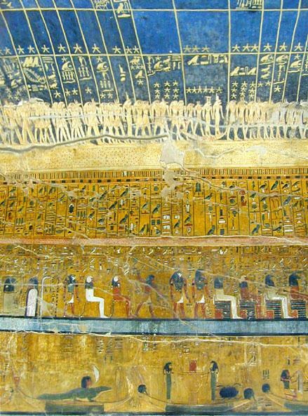 Makam Seti I (Wikipedia)